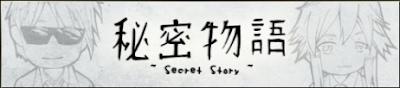 http://monogatari.super-stage.com